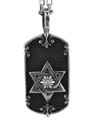 "Star of David Dog Tag with a Spike Background w/ 24"" Link Chain"