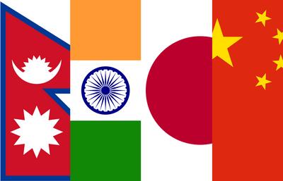 Loose Leaf Tea of Nepal, India, Japan, and China | Dominion Tea