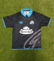 Worcestershire Rapids Short Sleeve Jersey 2015