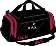 Warwick Uni Taekwondo Gear Bag