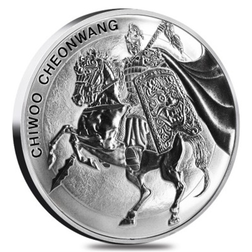 2017 South Korea CHIWOO CHEONWANG 1oz Silver Medal 1 Clay 2017