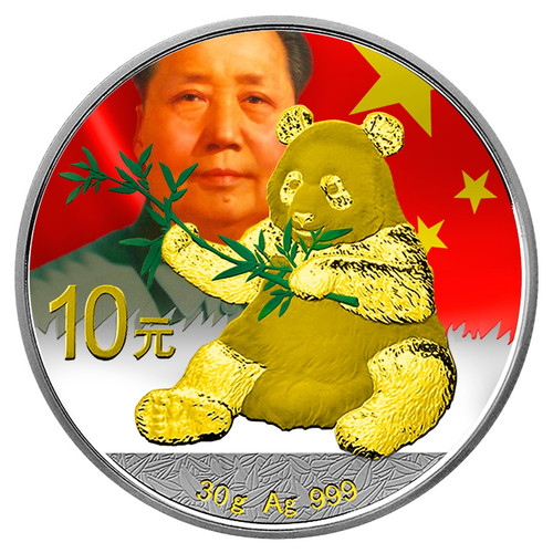 PANDA MAO ZEDONG China Flag Silver Coin 10 Yuan China 2017