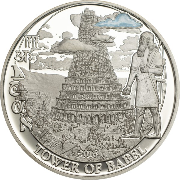 pw1602-biblical-stories-tower-of-babel-blue-cloud-r.jpg