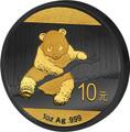 Golden Enigma - 2014 1 oz Silver Coin -The Panda - Silver & Ruthenium & Gold Pl.