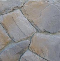 random field stone