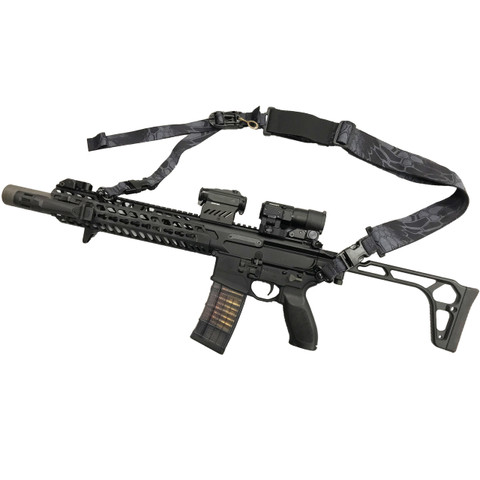 This shows the sling installed onto the MCX using the included QD adapters plugged into the rear of the receiver and front QD sockets.