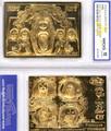 1998 Bleachers 23KT Gold Psycho Circus Trading Card