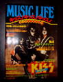 KISS Music Life Japan Magazine 1978