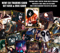 Eric Carr Series One Trading Card Set