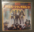 KISS Christine Sixteen/Shock Me 7 Inch Single