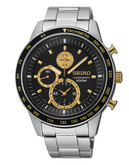 Seiko Quartz Chronograph Watch - Silver