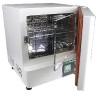 INCUBATOR 20L SGL CHAMBER PSS746 (1 EA) (McKesson 3146)