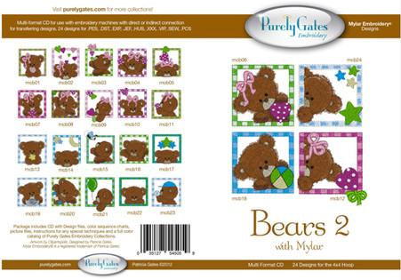 Mylar Embroidery Bears 2