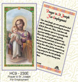 Prayer to Saint Joseph for Employment
