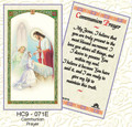 Communion Prayer (Girl)