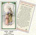 Prayer for Saint Joseph, Protector of Homes