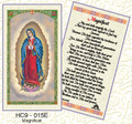 Our Lady of Guadalupe Magnificat-English