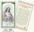 Sacred Heart of Jesus I commit this day to You
