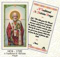 A Traditional St. Nicholas Prayer