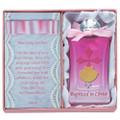 Pink Baptism Water Bottle W/Cross