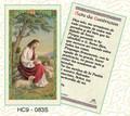 Acto de Contricion (Act of Contrition)