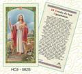 El Credo de los Apostoles (Apostles Creed)