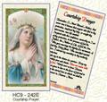 Courtship Prayer