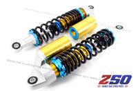 Rear Shock Absorber (285mm C-C, Adjustable Shock, Gas Charged)
