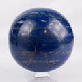 Lapis Lazuli Sphere - B
