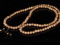 Phoenix Tail Wood Mala Beads