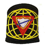 Official Embroidered Cloth Slide Worn on the Uniform.