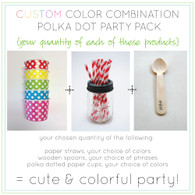 Ice Cream Polka Dot Party Pack - 16 Ounce Cups - Paper Straws - Wooden Message Spoons