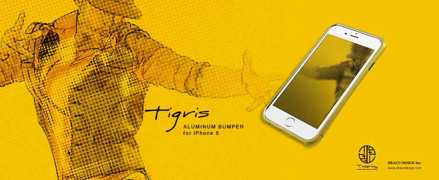 tigris-ye.png
