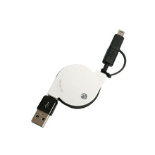 USB 2.1A Fast Charge and Data Sync Retractable Cable (White)
