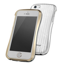 DRACO ALLURE A Aluminum Bumper Case  - for iPhone 5/5S (Gold/White)