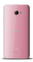 HTC Butterfly S - (Rosa)