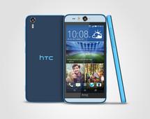 HTC Desire Eye - (Azul)
