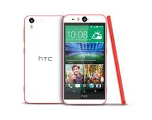 HTC Desire Eye - (Rojo)