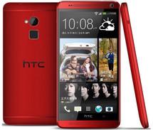 HTC One Max 803s - 16GB Desbloqueado (Rojo)