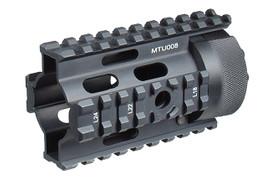 "UTG PRO AR Pistol 4"" Free Float Quad Rail System"