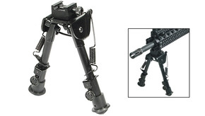 UTG Tactical Swat/Combat Low Profile Bipod