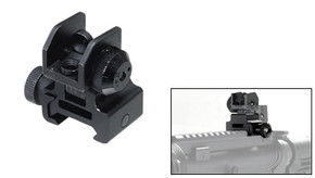 UTG Detachable Weaver-Based Flip-Up Rear Sight