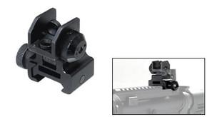 UTG Detachable Weaver-Based Flip-Up Rear Sight