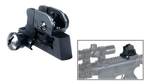 UTG Detachable Weaver-Based Rear Sight