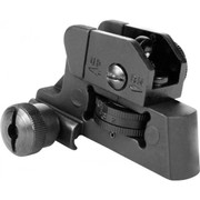 Aim Sports AR Detachable Rear Sight