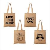 2 x Cute Shopping Bag