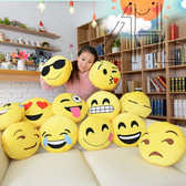 Emoji Yellow Round Cushion Stuffed Pillow