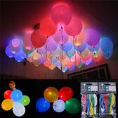 10 LED Light Up Balloons