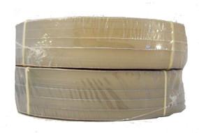 "BAM Size 2-3/8"" (2-1/4"") Mylar Plastic Button Covers - 250 Pcs"
