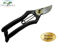Japanese NISHIGAKI Garden SENTEI BONSAI Prunning Shears Scissors 200 mm